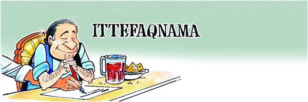 Ittefaq Nama